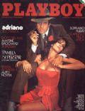 Playboy Magazine [Italy] (February 1980)
