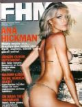 FHM Magazine [Turkey] (August 2002)