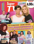 Elisavet Moutafi, Klemmena oneira, Lili Tsesmatzoglou on the cover of Super TV (Greece) - March 2014