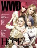 WWD Magazine [Japan] (November 2011)