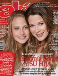 Alò Magazine [Colombia] (9 March 2011)