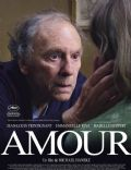 Amour (2012) - Edit Profile