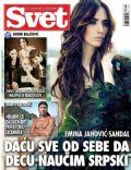 Svet Magazine [Serbia] (30 April 2012)