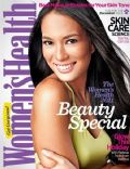 Women's Health Magazine [Philippines] (1 December 2011)