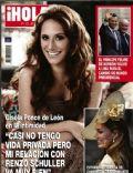 Hola! Magazine [Peru] (3 August 2011)