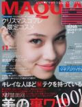 Maquia Magazine [Japan] (October 2010)