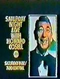 Saturday Night Live with Howard Cosell (1975) - Edit Profile
