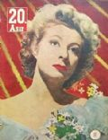 on the cover of Other (Turkey) - January 1952