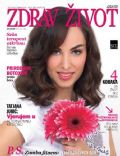 Zdrav Život Magazine [Croatia] (November 2010)