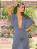 Demi Moore on the cover of Penthouse (Spain) - March 1981