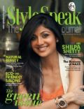 Style Speak Magazine [India] (December 2011)