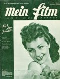 Mein Film Magazine [Austria] (24 September 1948)