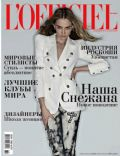 Snejana Onopka on the cover of L Officiel (Ukraine) - May 2009