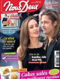 Angelina Jolie, Brad Pitt on the cover of Nous Deux (France) - July 2013