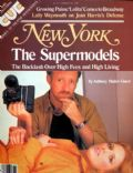 New York Magazine [United States] (16 March 1981)
