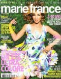 MARIE FRANCE Magazine [France] (July 2007)