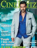 Ajay Devgn on the cover of Cineblitz (India) - June 2013