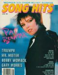 Pat Benatar on the cover of Song Hits (United States) - June 1986