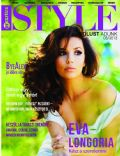 Eva Longoria on the cover of Style (Hungary) - March 2013