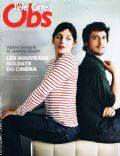 Télé Ciné Obs Magazine [France] (3 September 2011)