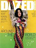 Dazed & Confused Magazine [United States] (March 2008)