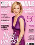 Ljepota I Zdravlje Magazine [Croatia] (March 2011)