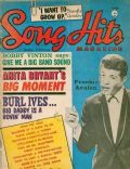 Frankie Avalon on the cover of Song Hits (United States) - October 1962