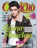 Capricho Magazine [Brazil] (16 August 2010)