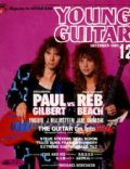 Young Guitar Magazine [Japan] (December 1989)