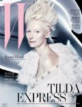 Tilda Swinton on the cover of W (South Korea) - August 2013