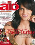 Alo Magazine [Colombia] (22 August 2008)