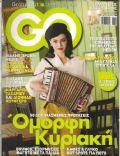 Go! Magazine [Cyprus] (February 2012)