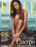 Miranda Kerr on the cover of Elle (Spain) - May 2014