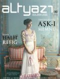 Itir Esen on the cover of Altyazi (Turkey) - December 2009