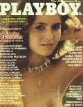 Denise Dumont on the cover of Playboy (Brazil) - August 1980