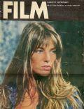 Film Magazine [Poland] (1 June 1975)