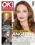 OK! Magazine [United Arab Emirates] (15 March 2012)