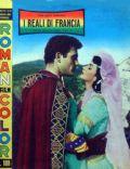 Roman Film Color Magazine [Italy] (February 1964)