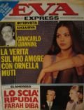 Eva Express Magazine [Italy] (7 February 1980)