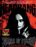 Headbang Magazine [Turkey] (March 2008)