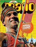 La Mano Magazine [Argentina] (December 2005)