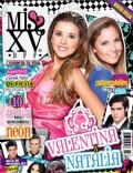 Miss Xv Magazine [Mexico] (6 June 2012)