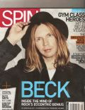 Beck on the cover of Spin (United States) - September 2008