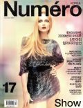 Numero Magazine [South Korea] (December 2009)