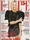 Elle Magazine [Argentina] (June 2009)