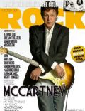This Is Rock Magazine [Spain] (September 2011)