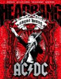 Headbang Magazine [Turkey] (November 2007)