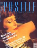 Catherine Deneuve on the cover of Positif (France) - April 1997