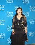 Ilham Chahine