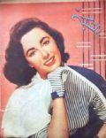Achabaka Magazine [Lebanon] (April 1958)